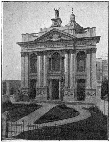 Kerk te Oudenbosch.